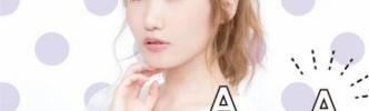 声優・内田彩さん、日テレの地上波番組に出演決定! オチのない話をするゲストとして登場
