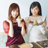 『【乃木坂46】可愛すぎかw 大園桃子と星野みなみ、スイーツに『う〜ん♡』』の画像