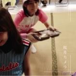 『【乃木坂46】お弁当を持ってみさ先輩のところへ向かう生ちゃんが可愛すぎる件www』の画像