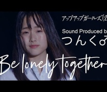 『【MV】アップアップガールズ(2)『Be lonely together』』の画像