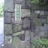 『旗の台』の画像