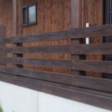 『杉板外壁を久米蔵色で再塗装してみる』の画像