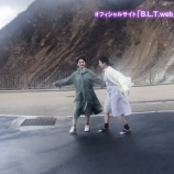 『【乃木坂46】筒井と清宮、風強すぎ・・・これは事故レベルだろ・・・【動画あり】』の画像