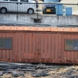 『放置貨車 ワム80000形ワム585232』の画像