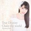 『東山奈央、「True Destiny」MV公開』の画像