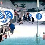 『高専の行方(2050回記念)(12)』の画像