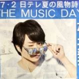『ミュージックデイタイムテーブル2016「THE MUSIC DAY」ジャニーズメドレーにSMAPが出演できない理由がやばい【画像】』の画像