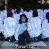 『元AKB48島崎遥香さん「ルックスもパフォーマンスも最高だった。」鈴本美愉を大絶賛!【Mステスーパーライブ2018】』の画像