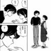 高森藍子「ねえ夕美ちゃん…キス、したことありますか?」