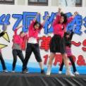 2011年 第47回湘南工科大学 松稜祭 ダンスパフォーマンス その17の3