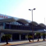 『JAL×はんつ遠藤コラボ企画【和歌山・白浜編2】目次』の画像