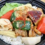 『彩り野菜と鶏の塩だれ丼』の画像