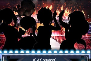 【グリマス】ULA予選リーグ9 ライバルアイドル最上位まとめ
