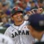 【祝勝会場】日本 第二回 世界野球プレミア12制覇!