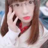 『[≠ME] メンバーリレーブログ「尾木波菜」(9/27)【ノイミー、はにゃたん】』の画像