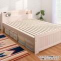 高さを選べる機能派ベッド。すのこ仕様で通気性◎チョ…