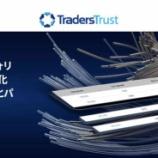 『TradersTrust(トレーダーズトラスト)が、CFDにプラチナとパラジウムを追加!』の画像