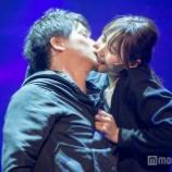 『【欅坂46】うわあああ!!!菅井友香、衝撃のキスシーンが公開される!!!!!!!!!!!!』の画像
