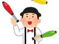 【gif】ジャグリングの競技大会、ヤバすぎるwwwww