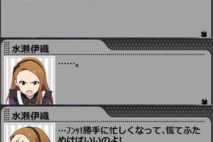 【グリマス】伊織アイドルストーリーLV5
