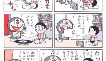 「ワープロはいずれなくなりますか?」 30年前の日本メーカー各社の答え