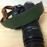 『* おしゃれなカメラストラップを買ってみた ~大阪南船場 Acru (アクリュ)~*』の画像