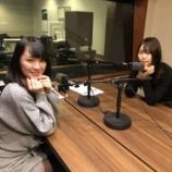『[動画]2018.12.14 TOKYO FM「コエチャン!」内 コーナー「アイ(ハート)(ラブ)クラゲ」【=LOVE(イコールラブ) 野口衣織】』の画像