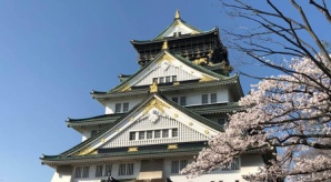 刀剣ファン必見!大阪城の刀剣展示(大阪市)