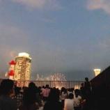 『みなと神戸海上花火大会&心の友とパーリィー♪』の画像