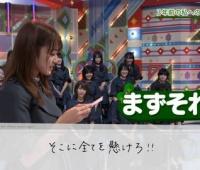 【欅坂46】あかねん「最後のリレー、そこにすべてをかけろ!」【欅って、書けない?】
