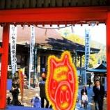 『青岸渡寺』の画像