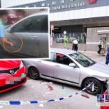 『【香港最新情報】「警察官が自家用車に発砲 、ナンバー期限切れの男逮捕」』の画像
