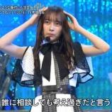 『【乃木坂46】久々の歌番組での絢音ちゃん、驚異の仕上がり具合がこちら・・・【動画あり】』の画像