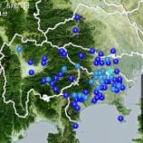 『5月21日震源 神奈川県』の画像