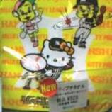 『(キティ)阪神タイガースバージョン』の画像