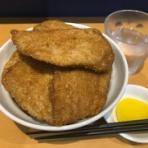 日本観光ミシュラン
