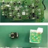 『トヨタ エスティマ LED打ち換え(LED交換)と回路修復』の画像