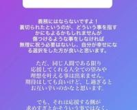 【朗報】山本彩さんがオタに送ったメッセージがこちらwwwwwwwwww