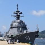 『護衛艦「あさひ」@させぼシーサイドフェスティバル』の画像
