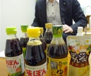調味料の主役は塩、醤油よりも「ポン酢」!!(`・ω・´)9m ミツカンの半世紀PRが実る