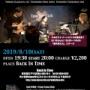 トモトモクラブ LIVE10 8/10土 20:00~ BACK IN TIME