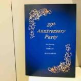 『Anniversary Party』の画像