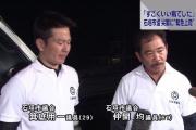 尖閣に16回上陸の石垣市議「日本人が誰も近づけない現状でいいのか」危機感吐露