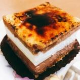 『モネの池に行ったら【関市板取で唯一の】ケーキ屋で挽きたて珈琲とケーキはいかが。驚きいっぱいの優しいお店ですよ。「niwa(岐阜県関市)」』の画像