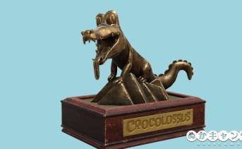 クロコロッサスの像