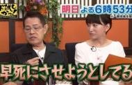30代以上の既婚女性が選ぶ嫌いな夫婦 1位は加藤茶・綾菜 「茶さんの目に精気が感じられない」