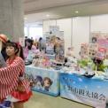 コミックマーケット95【2018年冬コミケ】その49(栃木県下野市観光協会)