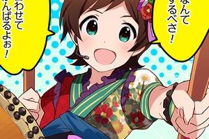 【グリマス】みりおんコミックシアター第93話「ワクワクの音」公開!