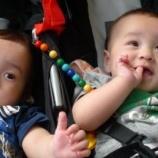 『オーティコン小児用補聴器「センセイ」』の画像