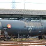 『タキ43000形タキ43328』の画像